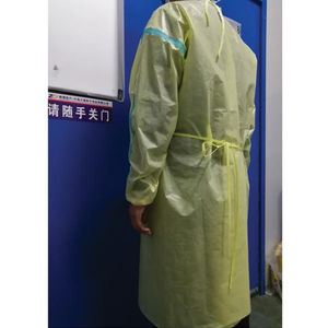 Zhengde Disposable Isolation Gowns PE+PP